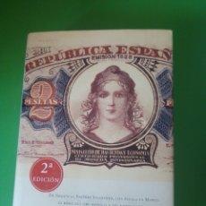 Libros de segunda mano: EL EXPOLIO DE LA REPUBLICA. Lote 280390118