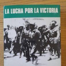 Libros de segunda mano: LA LUCHA POR LA VICTORIA. VOLUMEN I JOSÉ MANUEL MARTÍNEZ BANDE, ED. SAN MARTÍN, MADRID, 1990. Lote 288508313