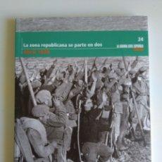 Libros de segunda mano: LA GUERRA CIVIL ESPAÑOLA MES A MES N°24. Lote 288727933