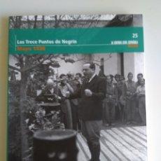Libros de segunda mano: LA GUERRA CIVIL ESPAÑOLA MES A MES N°25. Lote 288728043