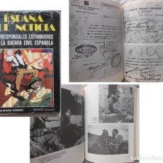 Libros de segunda mano: ESPAÑA FUE NOTICIA. CORRESPONSALES EXTRANJEROS EN LA GUERRA CIVIL ESPAÑOLA. 1976 JOSE-MARIO ARMERO. Lote 295986668