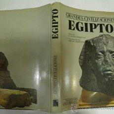 Libros de segunda mano: GRANDES CIVILIZACIONES. EGIPTO. CLAUDIO BAROCAS MAS-IVARS EDITORES, 1983 RM35837.. Lote 27889393