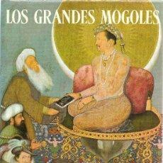 Libros de segunda mano: LOS GRANDES MOGOLES DE BAMBER GASCOIGNE. Lote 34998649