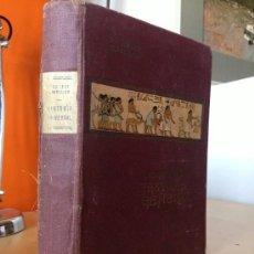 Libros de segunda mano: 1941.- COMPENDIO DE HISTORIA GENERAL. IZQUIERDO CROSELLES, D. JUAN Y D. JOAQUÍN. URANIA. 4 TOM 1 VOL. Lote 38136949