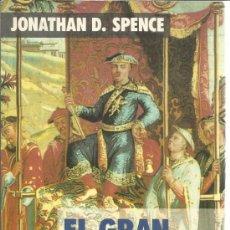 Libros de segunda mano: EL GRAN CONTINENTE DEL KAN. JONATHAN D. SPENCE. AGUILAR. BUENOS AIRES. ARGENTINA. 1999. Lote 39167646
