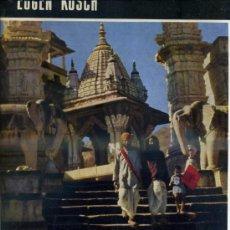 Libros de segunda mano: KUSCH : LA INDIA MISTERIOSA (ARTCO, 1961). Lote 39283781