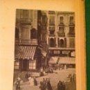 Libros de segunda mano: HISTORIA DELS CARRERS DE LA BARCELONA VELLA. LLUIS ALMERICH. 1949. 1 UNO.. Lote 44419625