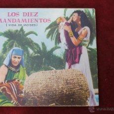 Libros de segunda mano: CUENTO LOS DIEZ MANDAMIENTOS VIDA MOISES 1959 EDICIONES BETIS BARCELONA. Lote 45027676