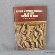 Libros de segunda mano - HISTORIA Y ANTIGUAS LEYENDAS DE LA RIOJA - 45373127