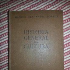 Libros de segunda mano: HISTORIA GENERAL DE LA CULTURA. Lote 46691883