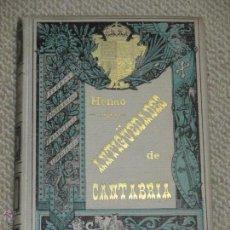 Libros de segunda mano: AVERIGUACIONES DE LAS ANTIGÜEDADES DE CANTABRIA, POR GABRIEL DE HENAO, 1894, SIETE TOMOS. Lote 47987121