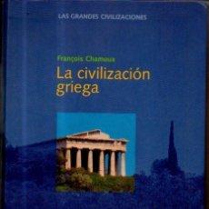 Libros de segunda mano: LA CIVILIZACIÓN GRIEGA. FRANÇOIS CHAMOUX. EDITORIAL JUVENTUD, EDITORIAL OPTIMA, 1ª EDICIÓN, 2000. Lote 50517983