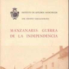 Libros de segunda mano: LIBRO HISTORIA INDEPENDENCIA MANZANARES CIUDAD REAL. Lote 52010283