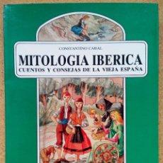 Libros de segunda mano: MITOLOGÍA IBÉRICA. CUENTOS Y CONSEJAS DE LA VIEJA ESPAÑA. Lote 53316982