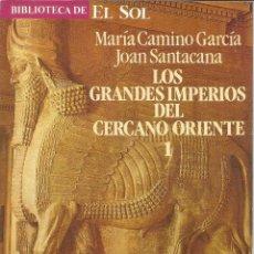 Libros de segunda mano: LOS GRANDES IMPERIOS DEL CERCANO ORIENTE.I. MARÍA CAMINO GARCÍA. BIBLIOTECA DE EL SOL. MADRID. 1991. Lote 54110814