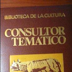 Libros de segunda mano: HISTORIA DE LA HUMANIDAD - VOLUMEN I. Lote 54492982