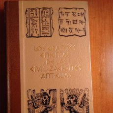 Libros de segunda mano: LOS GRANDES ENIGMAS DE CIVILIZACIONES ANTIGUAS - TAPA DURA *IMPECABLE*. Lote 54472928