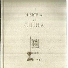 Libros de segunda mano: HISTORIA DE CHINA. EDICIÓN FACSIMIL DE 1529. LIB. VICTORIANO SUÁREZ. MADRID. 1958. Lote 58405762
