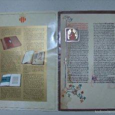 Libros de segunda mano: FOLLETO DE PRIMERA EDICIÓN FACSIMIL DE EL LLIBRE DELS FURS 4 HOJAS, CON FACSIMIL . Lote 59938643