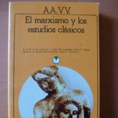 Libros de segunda mano: EL MARXISMO Y LOS ESTUDIOS CLÁSICOS. AKAL UNIVERSITARIA. Lote 60818707