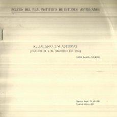 Libros de segunda mano: REGALISMO EN ASTURIAS. CARLOS III Y EL SINODO DE 1769. JUSTO GARCÍA SÁNCHEZ. LA CRUZ. OVIEDO. 1994. Lote 67232773