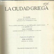 Libros de segunda mano: LA CIUDAD GRIEGA. G. GLOZT. UNIÓN TIPOGRÁFICA HISPANO AMERICANA. MÉXICO. 1957. Lote 70438797