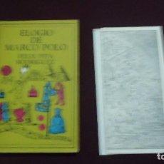 Libros de segunda mano: FELIX PITA RODRIGUEZ - ELOGIO DE MARCO POLO INCLUYE MAPA ORIGINAL. Lote 71968451