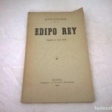 Libros de segunda mano: EDIPO REY ,,. Lote 73037011