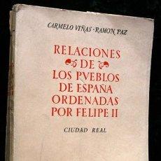 Libros de segunda mano: RELACIONES DE LOS PUEBLOS DE ESPAÑA ORDENADAS POR FELIPE II - CIUDAD REAL - CARMELO VIÑAS/ RAMÓN PAZ. Lote 73833303