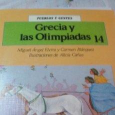 Libros de segunda mano: ANTIGUO LIBRO GRECIA Y LAS OLIMPIADAS 1990. Lote 74252070