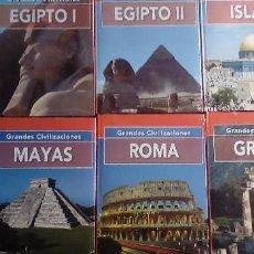 Libros de segunda mano: GRANDES CIVILIZACIONES-10 TOMOS-ROMA-MAYAS-EGIPTO-CHINA-INDIA-ISLAM-GRECIA-AZTECAS/INCAS-MESOPOTAMIA. Lote 81969180