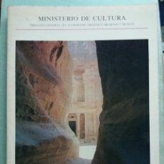 Libros de segunda mano: ARTE NABATEO, EL PRIMER REINO ARABE DE LA HISTORIA, CATALOGO EXPOSICION 1979-1980. Lote 87154939
