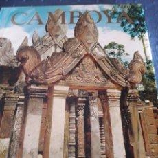 Libros de segunda mano: CIVILIZACIONES CAMBOYA. MONDADORI. 1992. LIBRO.. Lote 89991607