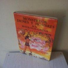 Libros de segunda mano: MICHAEL GIBSON - MONSTRUOS, DIOSES Y HOMBRES DE LA MITOLOGIA GRIEGA - ANAYA 1984. Lote 102586883