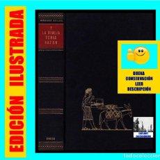 Libros de segunda mano: Y LA BIBLIA TENIA RAZON VERDAD HISTÓRICA COMPROBADA POR INVESTIGACIONES ARQUEOLÓGICAS WERNER KELLER. Lote 97973979