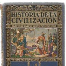 Libros de segunda mano: A. HERRERO MIGUEL. HISTORIA DE LA CIVILIZACION. EDITORIAL RAMON SOPENA. 1941 EDGAR SANDERSON. Lote 98245019