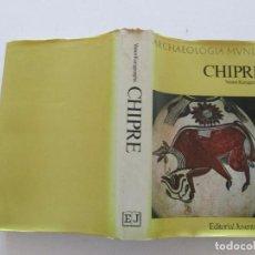 Libros de segunda mano: VASSOS KARAGEORGHIS. CHIPRE. RM83619. . Lote 99603931