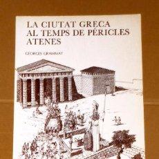 Libros de segunda mano: LA CIUTAT GREGA AL TEMPS DE PÉRICLES. ATENES - GEORGES GRAMMAT - CIUTAT GRECA. Lote 104074451