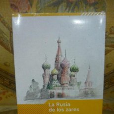 Libros de segunda mano: LA RUSIA DE LOS ZARES. LA FORJA DE UN GRAN IMPERIO EN LA EUROPA ORIENTAL. PRECINTADO.. Lote 107445035