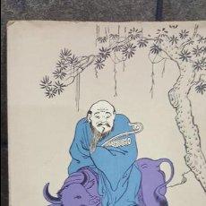 Libros de segunda mano: HISTORIA DE LA CHINA.NUMERO 35 COLECCION ESTUDIO.SEIX BARRAL. Lote 108008679