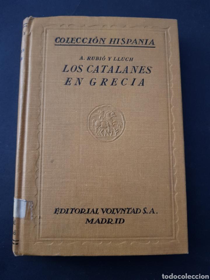 LOS CATALANES EN GRECIA. A. RUBIÓ Y LLUCH. EDICIÓN 1927 - TDK161 (Libros de Segunda Mano - Historia Antigua)