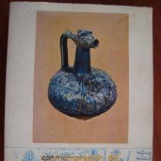 Libros de segunda mano: CATALOGO EXPOSICIÓN CERÁMICA DEL XXV CENTENARIO FUNDACIÓN IMPERIO PERSA. MADRID, 1971.. Lote 110172283