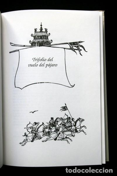 Libros de segunda mano: LA BUSQUEDA DE UN REINO IMAGINARIO - La leyenda del Preste Juan - L. N. GUMILEV ISBN: 9788474236101 - Foto 2 - 110239359