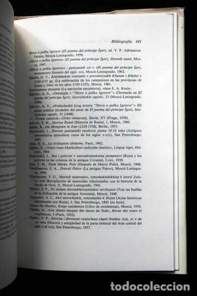 Libros de segunda mano: LA BUSQUEDA DE UN REINO IMAGINARIO - La leyenda del Preste Juan - L. N. GUMILEV ISBN: 9788474236101 - Foto 3 - 110239359