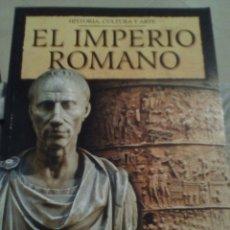 Libros de segunda mano: EL IMPERIO ROMANO. HISTORIA, CULTURA Y ARTE. LESLEY & ROY ADKINS. Lote 110681794