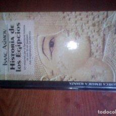 Libros de segunda mano: HISTORIA DE LOS EGIPCIOS ISAAC ASIMOV BIBLIOTECA TEMATICA ALIANZA 1 EDICIONES DEL PRADO. Lote 175238470
