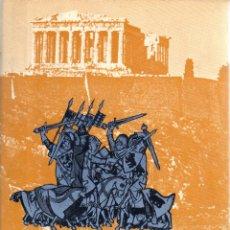 Libros de segunda mano - VESIV LIBRO LOS CATALANES EN GRECIA DE KENNETH M.SETTON - 116406471