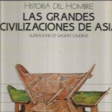 Libros de segunda mano - HISTORIA DEL HOMBRE. LAS GRANDES CIVILIZACIONES DE ASIA. EDICIONES SM - 116650731