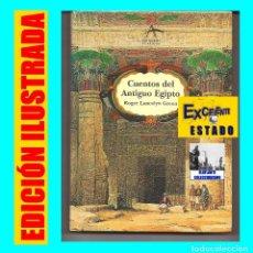 Libros de segunda mano: CUENTOS DEL ANTIGUO EGIPTO - ROGER LANCELYN GREEN - ALBA - ILUSTRADO - EXCELENTE. Lote 117670063