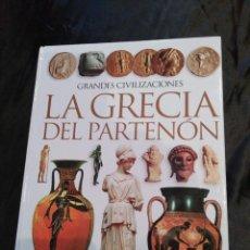Libros de segunda mano: LA GRECIA DEL PARTENON.. Lote 117839367